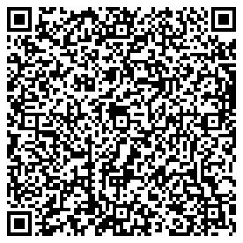 QR-код с контактной информацией организации Дом Кофе, ЧП