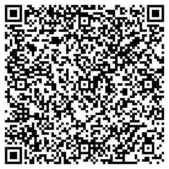 QR-код с контактной информацией организации Мойдодыр ТМ