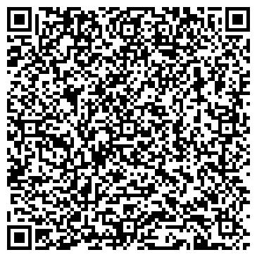 QR-код с контактной информацией организации Техника для кухни, ЧП