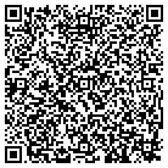 QR-код с контактной информацией организации Красно, ЧП