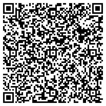 QR-код с контактной информацией организации Индом, ООО
