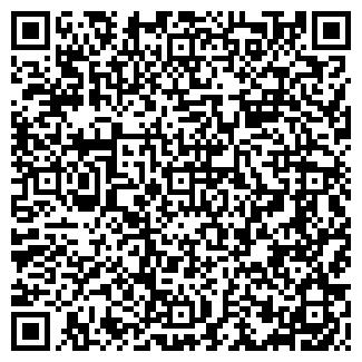 QR-код с контактной информацией организации ОВОЩИ, ИП
