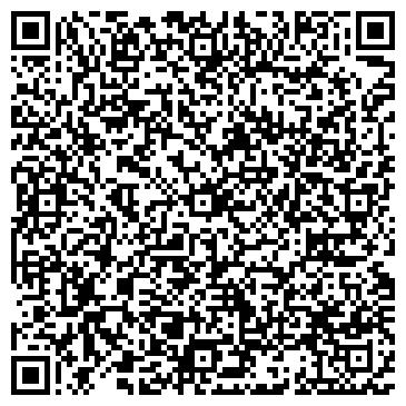 QR-код с контактной информацией организации Бест-Хом (Best-Home), ООО