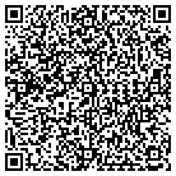 QR-код с контактной информацией организации Аландо, ООО