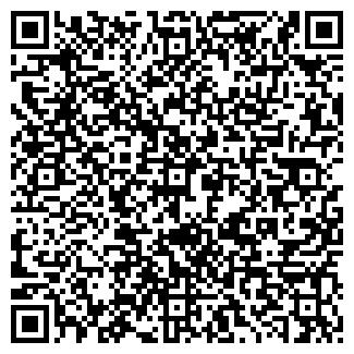QR-код с контактной информацией организации Maresto