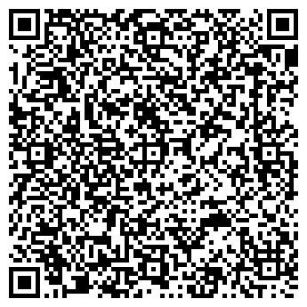 """QR-код с контактной информацией организации ЧП """"Стилвейс"""""""