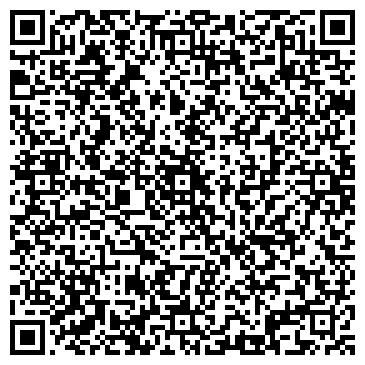 """QR-код с контактной информацией организации РПК """"Гелиос"""""""
