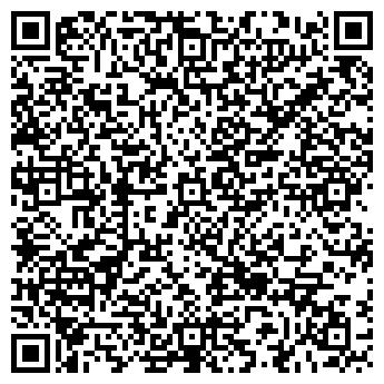 QR-код с контактной информацией организации СПД Ключ ВВ