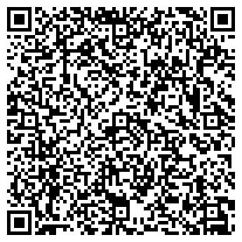 """QR-код с контактной информацией организации ТОВ """"Beauty Reserve"""""""