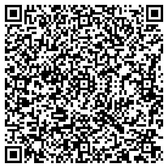 """QR-код с контактной информацией организации Общество с ограниченной ответственностью ООО """"СанСейшн"""""""