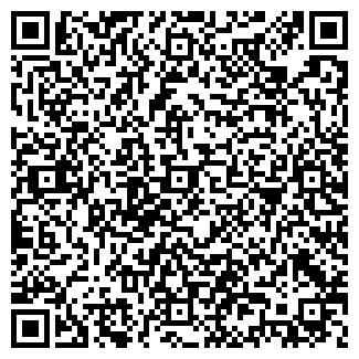 QR-код с контактной информацией организации СПД Парин