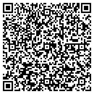 QR-код с контактной информацией организации ФОП Присяжнюк, Субъект предпринимательской деятельности