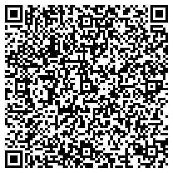 QR-код с контактной информацией организации Леовит