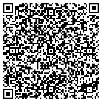 """QR-код с контактной информацией организации Субъект предпринимательской деятельности ЧП """"Магия ногтей"""""""