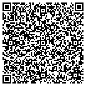 QR-код с контактной информацией организации Общество с ограниченной ответственностью ООО «Пром Маркет»