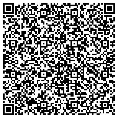 QR-код с контактной информацией организации Производственная фабрика SIMI, ООО