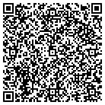 QR-код с контактной информацией организации Justnail