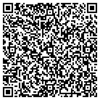 QR-код с контактной информацией организации Вектор Холода, ЧП
