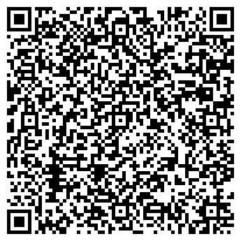 QR-код с контактной информацией организации ЧП «Ритуал»