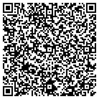 QR-код с контактной информацией организации пп окрушко мм
