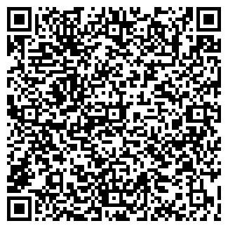 QR-код с контактной информацией организации СПД Короткая
