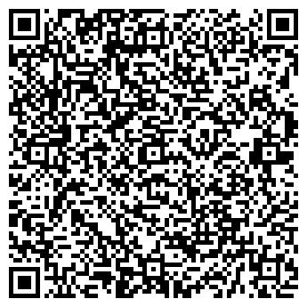 QR-код с контактной информацией организации ЧП Бабунц