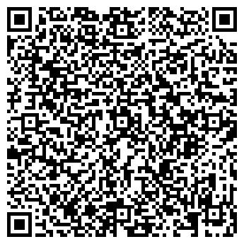 QR-код с контактной информацией организации Данза, ООО