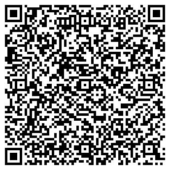 QR-код с контактной информацией организации Трио Доминант, ООО