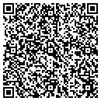 QR-код с контактной информацией организации ИНАГРО, Общество с ограниченной ответственностью