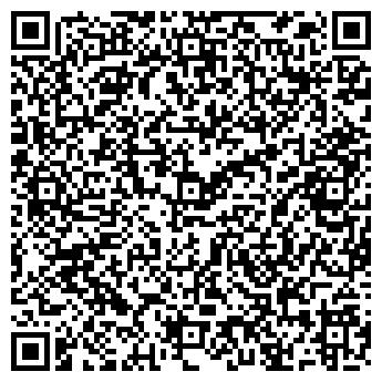 QR-код с контактной информацией организации ООО «Компания Союзпродторг»