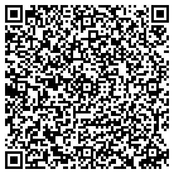"""QR-код с контактной информацией организации ООО """"ЛУГАМАШ"""""""