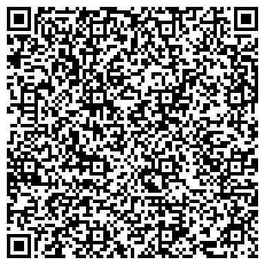 """QR-код с контактной информацией организации Тату студия-магазин """"INSIDE"""" г.Харьков"""