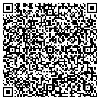 QR-код с контактной информацией организации Компания Феникс 2009