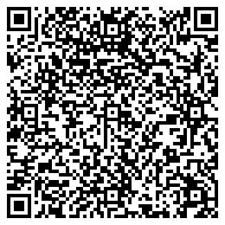 QR-код с контактной информацией организации Каман, ООО