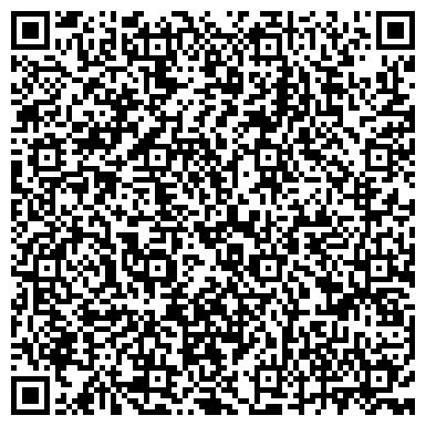 QR-код с контактной информацией организации ТД Передовые Технологии (Эфкон), ООО