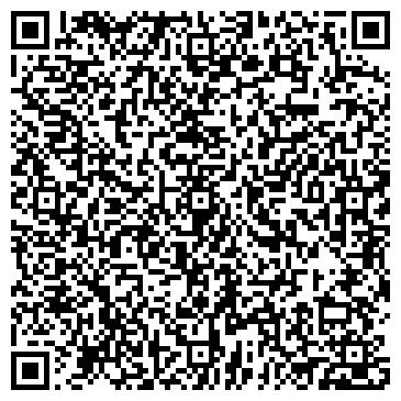 """QR-код с контактной информацией организации ООО """"Артаэль Менеджмент Групп"""""""