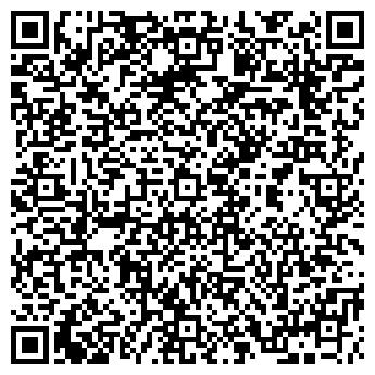 QR-код с контактной информацией организации Альпен-Центр, ООО