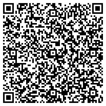 QR-код с контактной информацией организации Фортал - Инвест, ООО
