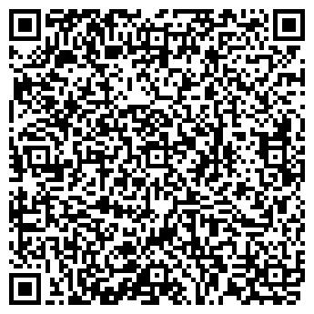 QR-код с контактной информацией организации Общество с ограниченной ответственностью ООО ИНОВ СЕРВИС