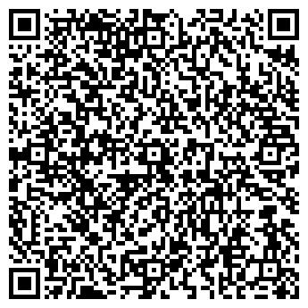 QR-код с контактной информацией организации Галич-гранд, ЧП