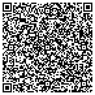QR-код с контактной информацией организации Артметалл-Донецк, ООО