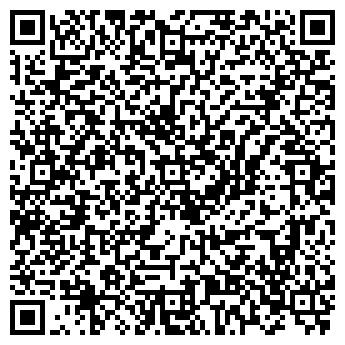 QR-код с контактной информацией организации ООО «АТК-А»