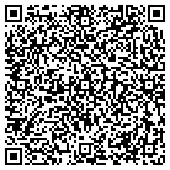 QR-код с контактной информацией организации ЧПТФ Велес