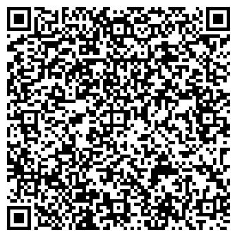 """QR-код с контактной информацией организации ООО""""Атлант-К"""""""