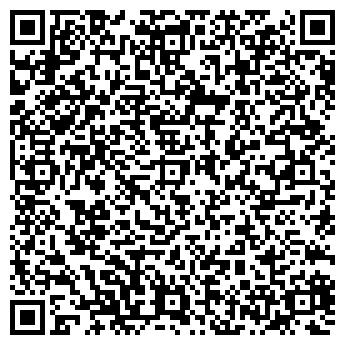 QR-код с контактной информацией организации Стардуко, ООО