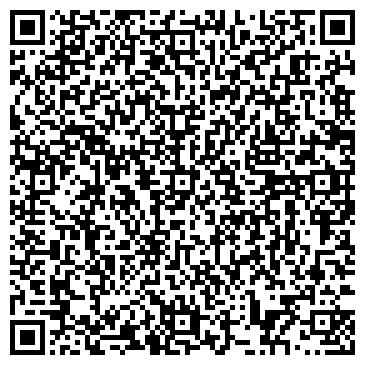 """QR-код с контактной информацией организации Студия """"Максим"""""""