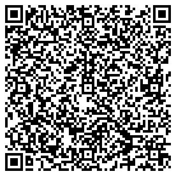 QR-код с контактной информацией организации Сервис-АЗС, ЧП