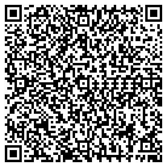 QR-код с контактной информацией организации Витар ДЕМ, ООО
