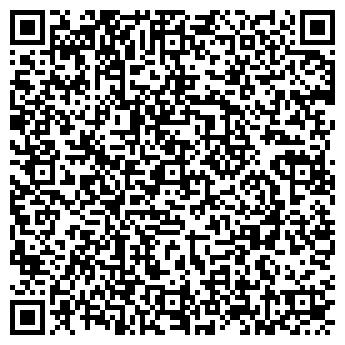 QR-код с контактной информацией организации Dream (Дрим), ООО
