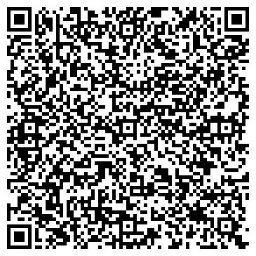 QR-код с контактной информацией организации Страйд проект, ЧП